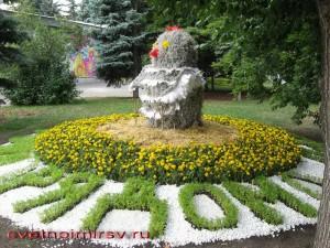 Флора2012-3